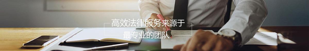 洛阳郭冬冬律师
