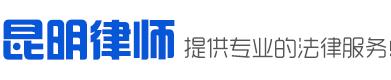 洛阳律师郭冬冬